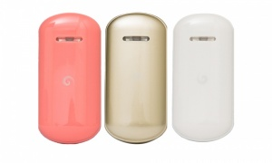 Portable Nano Mist Sprayer Handheld -  Assorted Colours Available