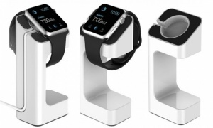 iWatch Stand White