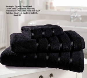 Kensington Egyptian Cotton 7 Piece Towel Bale