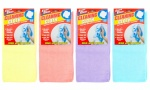 PMS Super Soft Cleaning Cloth Assorted Colours