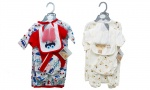 Pitter Patter 7 Piece Baby Clothing Set