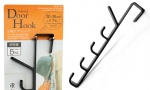 Vertical Over the Door Organiser Rack Holder (5 Hooks)